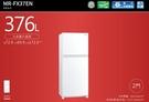 MITSUBISHI 三菱【MR-FX37EN】一級能效 泰國製 玻璃雙門376L變頻冰箱