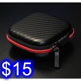 碳纖維藍芽耳機包 方形防潑水收納包 零錢包 鑰匙包 傳輸線 充電器 馬卡龍收納包 T-07