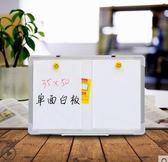單面磁性掛式白板教學辦公家用tz1675【歐爸生活館】