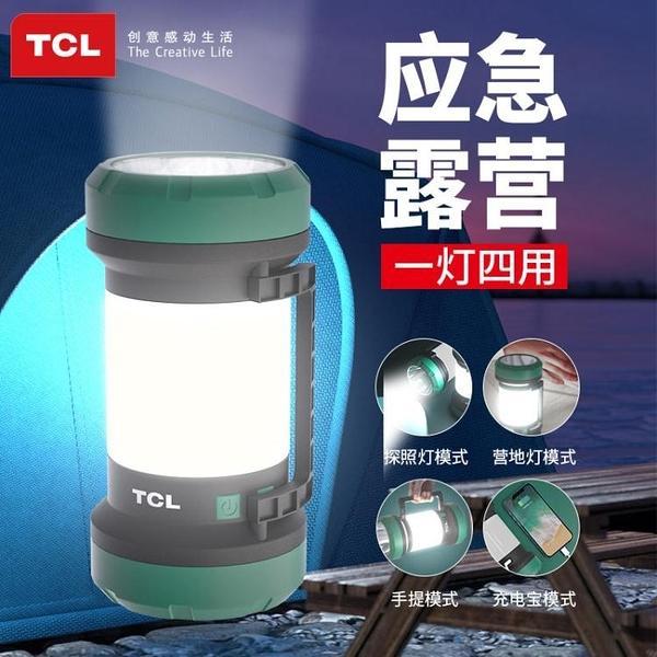 露營燈 露營燈應急家用超長續航戶外照明掛式充電便攜帳篷營地馬燈 伊蘿