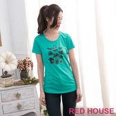 【RED HOUSE-蕾赫斯】縫珠圖案棉T(共三色)