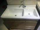 【麗室衛浴】新品上市 P-301-31 ...