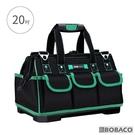 【南紡購物中心】【手提工具收納包(黑綠) 20吋】工具袋 手提收納袋 帆布工作包