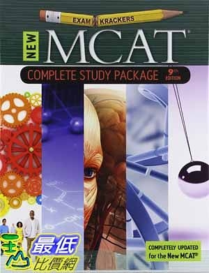 [104美國直購] 2015 美國暢銷書排行榜 9th Edition Examkrackers MCAT Complete Study Package
