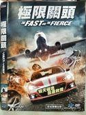 挖寶二手片-P01-475-正版DVD-電影【極限關頭】-飛天碰地,飆速救援