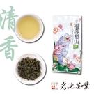 【名池茶業】一泡式福壽梨山高冷烏龍茶 20克/包 清香