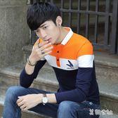 秋季男士長袖打底韓版修身翻領POLO衫青少年潮流百搭  LY8705『美鞋公社』