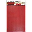 3M 安美止滑墊-紅色(45*75cm)【愛買】