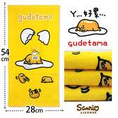 蛋黃哥 純棉童巾 三麗鷗 Sanrio