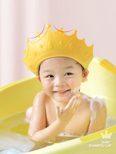 兒童洗髮帽 寶寶洗頭帽防水護耳硅膠兒童洗頭神器嬰兒沐浴洗澡帽小孩洗發帽子 米家