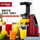 榨汁機 榨汁機家用水果全自動小型果蔬果肉渣汁分離多功能原汁機炸果汁機【618優惠】