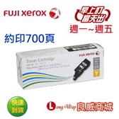【粉有禮貼紙】Fuij-Xerox 富士全錄 CT202270 原廠黃色碳粉匣  ( 適用機型: CP115/116/225/CM115/CM225 )
