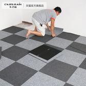 辦公室地毯方塊毯寫字樓會議室工程地毯臥室滿鋪房間PVC拼接地毯-凡屋