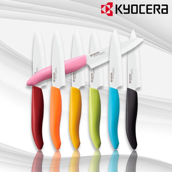 【KYOCERA】日本京瓷corlor系列陶瓷刀11cm(顏色任選)