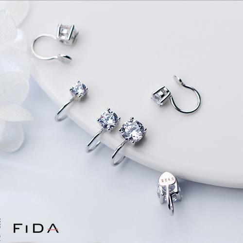 925純銀多彩單鑽簡約時尚 無耳洞夾式耳環 耳夾 耳骨夾 FiDA