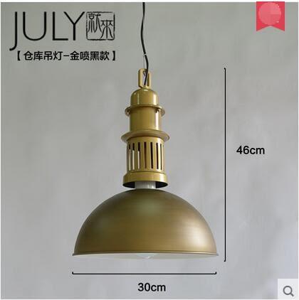 美術燈   loft美式複古工業鐵藝燈具咖啡廳酒吧單頭鍋蓋工廠倉庫吊燈-不含光源