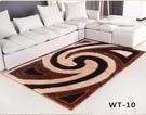 地墊地毯宜家現代簡約加厚彈力絲亮絲地毯客廳茶幾地毯臥室床邊毯 熊熊物語