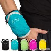 臂包跑步手機袋手腕手臂包iphone6pplus蘋果6s運動臂套帶健身男女裝備  潮流前線
