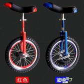 獨輪車兒童平衡車成人競技車加厚輪胎單輪自行車健身益智單輪車  快速出貨