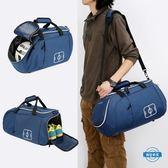 旅行袋健身包運動包男女鞋位足球包訓練包籃球包單肩包斜挎手提包旅行包