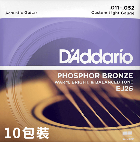 D'Addario EJ26民謠吉他弦(11-52)-磷青銅/十包裝