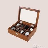 手錶盒手鐲手錬收藏盒文玩收納盒8格木質包絨帶錶包  YXS新年禮物