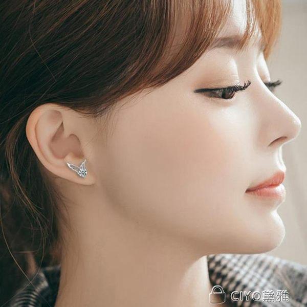 女生耳環  925銀翅膀鑲鑽耳釘女時尚甜美配飾創意韓國個性可愛銀飾品  ciyo黛雅