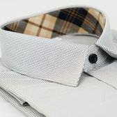 【金‧安德森】經典格紋繞領方灰格紋窄版長袖襯衫