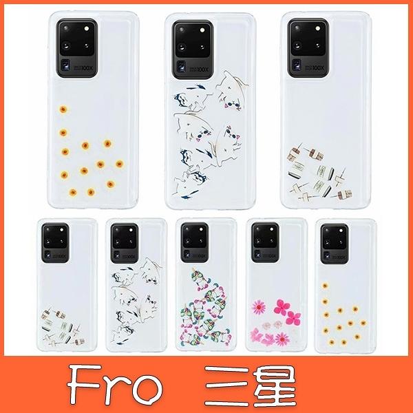 三星 s20 s20+ s20 ultra s10 s10+ HF彩繪軟殼 手機殼 全包邊 簡約 保護殼