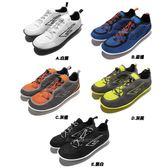 HI-TEC Zuuk M 絲瓜鞋 輕量休閒鞋 兩棲 戶外鞋 男鞋 五色任選【PUMP306】