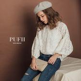 (現貨)PUFII-套裝 微透膚雕花泡袖T恤上衣+小可愛背心套裝 2色-1004 現+預 秋【ZP15280】