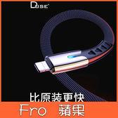 蘋果 IOS D750 充電線 數據線 蘋果充電線