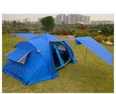 戶外裝備全自動帳篷雙層多人旅游大帳篷5-8人兩房一廳野營帳篷   初見居家