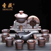 聖藏懶人泡茶自動茶具套裝家用出水茶具陶瓷功夫茶杯茶壺泡茶器 HM 范思蓮恩