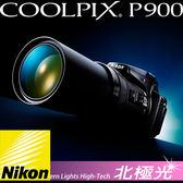 Nikon COOLPIX P900 送64G+備用電池+座充+防水相機包+拭鏡紙  國祥公司貨 登錄原廠送電池