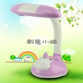 618好康又一發  LED臺燈 護眼書桌兒童小卡通床頭燈 僅限220V
