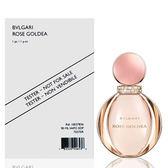 BVLGARI 寶格麗 玫瑰金漾女性淡香精 90ml Tester環保包裝 06536《Belle倍莉小舖》Rose Goldea