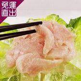 好神 台南在地去刺虱目魚里肌肉8包(200g/包,共8包)【免運直出】