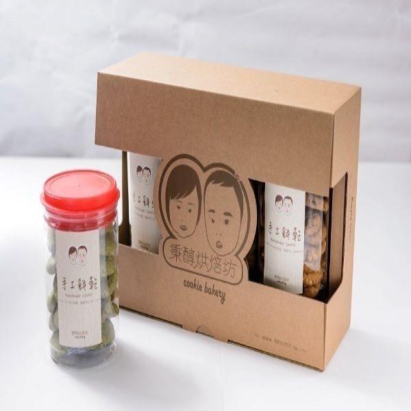 【南紡購物中心】秉醇精選禮盒A款(20組)