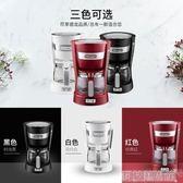 咖啡機 Delonghi/德龍 ICM14011美式咖啡機家用全自動小型滴漏式煮咖啡壺 DF 科技藝術館