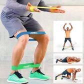 迷你彈力健身拉力瑜伽瘦腿提臀運動力量訓練男阻力圈   LY5520『M&G大尺碼』