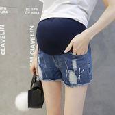 *漂亮小媽咪*韓國 噴漆 毛邊 破洞 孕婦托腹褲 孕婦牛仔褲 抓破 孕婦裝 迷你短褲 P8025