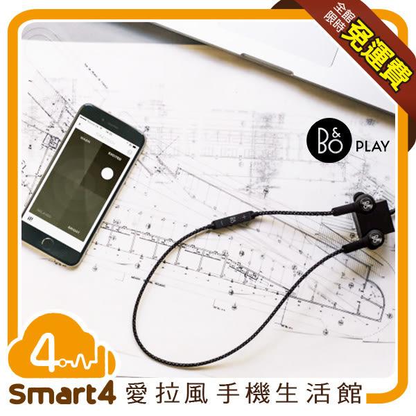【愛拉風 X 藍芽耳機】現貨 B&O PLAY BeoPlay H5 新品上市 藍牙無線耳塞式耳機 可運動配戴及通話