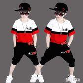 表演出服夏季男童街舞服裝短袖套裝兒童爵士舞蹈大碼韓版男孩嘻哈潮裝 qz966【甜心小妮童裝】