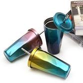 創意咖啡杯保溫杯不銹鋼漸變菱形吸管杯隨手杯戶外便攜奶茶暖手杯 【限時八五折】