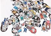 手工貼紙韓版童年卡通小人Q版女孩男孩手賬貼紙人物日記裝飾100枚