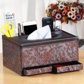 家用多功能紙巾盒家居紙抽盒簡約抽紙盒創意 客廳茶幾遙控器收納【這店有好貨】