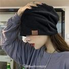 雙十一特價 帽子男女秋冬天韓版百搭套頭帽女包頭堆堆睡帽棉帽保暖護耳針織帽