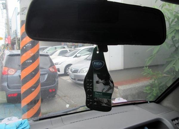 NEW Fiesh 純天然 造型 精油香片 車內消臭 芳香 香水 衣櫃消臭 衣櫃芳香 汽車香水 掛式香片 香包