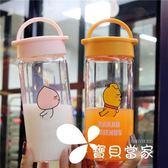 水杯  屁桃君水杯喝水杯子女學生韓版帶蓋玻璃杯夏便攜隨手杯成人防漏杯